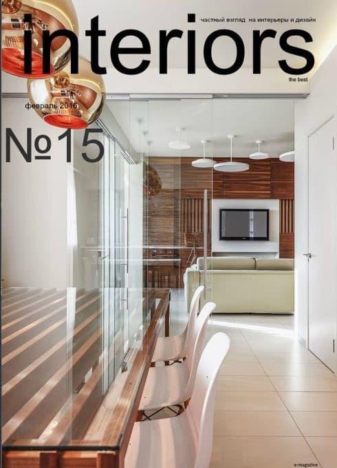 Interiors Feb 16